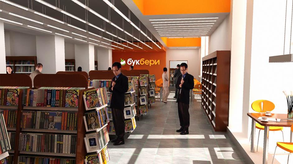 """Книжный  магазин """"Букбери"""""""