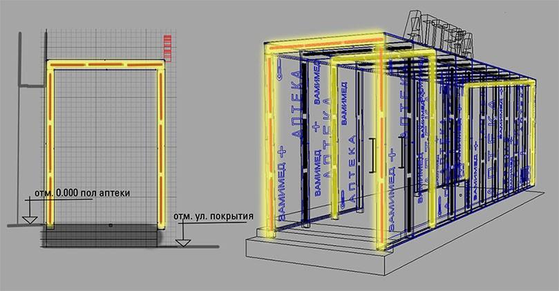 "проект-концепция ""Аптека Вамимед"""