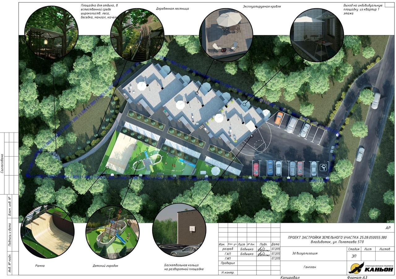Проект  жилого 12 квартирного дома из ЖБИ
