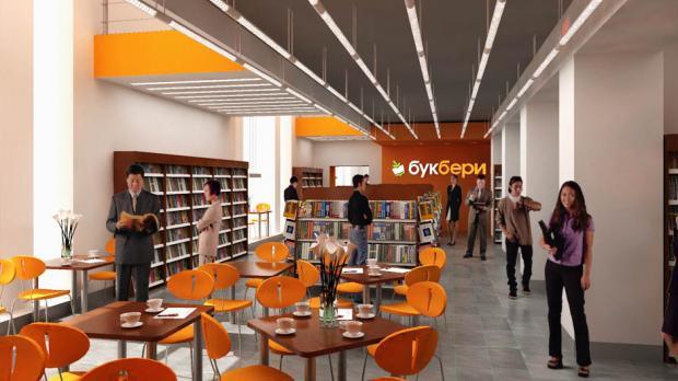 Книжный  магазин «Букбери»